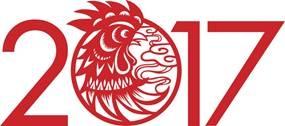 2017 Chinese new year logo